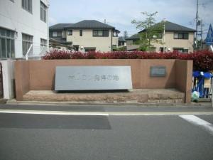 DSCN7038