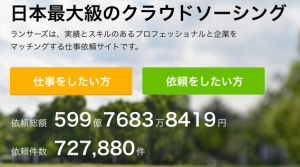 スクリーンショット 2015-09-11 6.52.25
