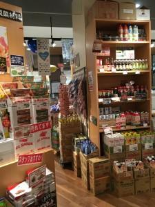 カフェランテの輸入食品